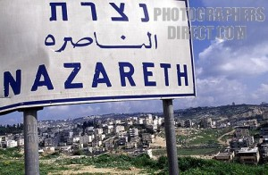 Road sign city of Nazareth in Israel